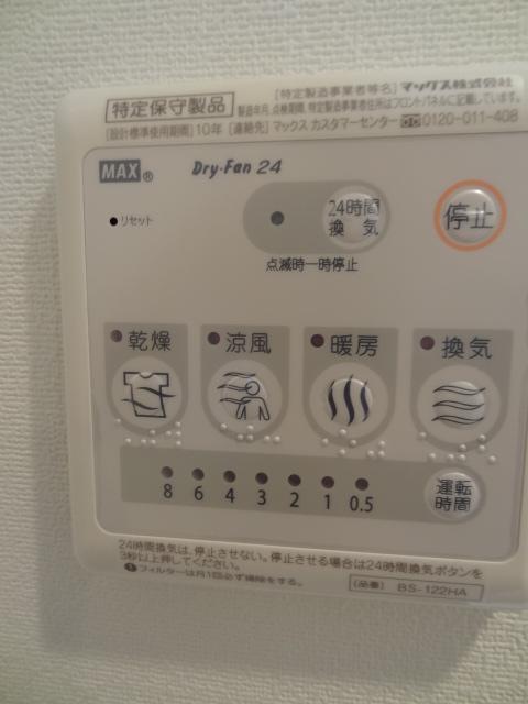 塚越OS館302号室内写真 (10)