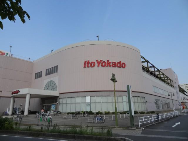 イトーヨーカドー錦町店 (1)